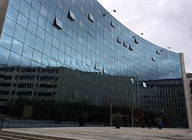 Immeuble l'ARC à Villeurbanne